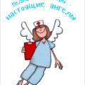 Демидова А.А.,Султанова Л.А.
